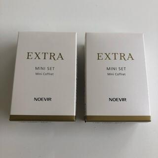 ノエビア(noevir)のNOEVIR ノエビア エクストラ ミニセット 2セット(サンプル/トライアルキット)