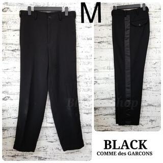 ブラックコムデギャルソン(BLACK COMME des GARCONS)の【美品】ブラック コムデギャルソン パンツ スラックス ライン 黒 ブラック M(スラックス)