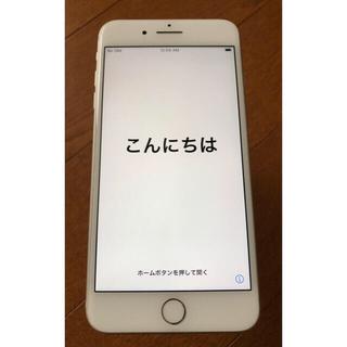 Apple - iPhone7 plus 128G シルバー SIMフリー Appleストア購入