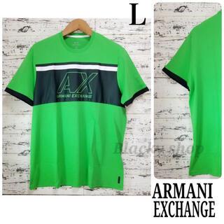 アルマーニエクスチェンジ(ARMANI EXCHANGE)の【未使用】A/X アルマーニ エクスチェンジ  Tシャツ 中央メッシュ 緑 L(Tシャツ/カットソー(半袖/袖なし))
