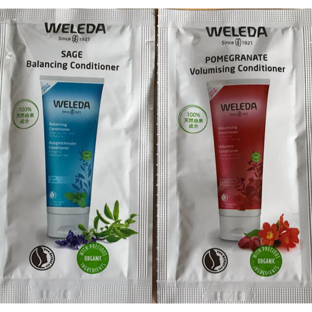 WELEDA(ヴェレダ)の【未使用】ヴェレダ コンディショナー サンプル 2点 コスメ/美容のヘアケア/スタイリング(コンディショナー/リンス)の商品写真