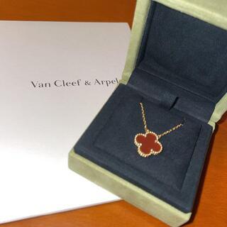 Van Cleef & Arpels - Van Cleef&Arpels ヴィンテージアルハンブラペンダント