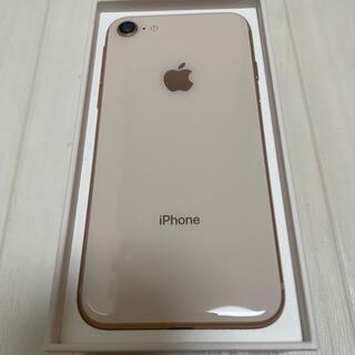 iPhone - iPhone8 64GB 箱付き ローズゴールド