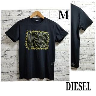 ディーゼル(DIESEL)の【未使用】DIESEL ディーゼル Tシャツ 黒 ブラック 黄色 ロゴ M(Tシャツ/カットソー(半袖/袖なし))