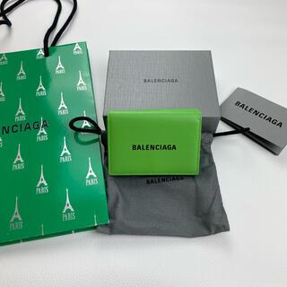 Balenciaga - 新品未使用 バレンシアガ 折り財布 エブリデイ ミニウォレット グリーン