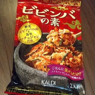 カルディ(KALDI)のカルディ ビビンバの素 2人前×1袋(レトルト食品)