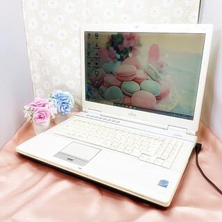 富士通 - 爆安!【大人気✾ホワイトカラー】富士通のPC・タイピング練習に・ノートパソコン
