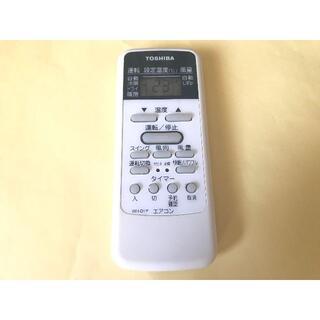 東芝 - TOSHIBA 東芝 エアコンリモコン WH-D1P