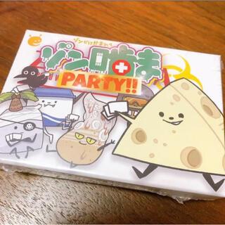 【新品未使用】 ゾン噛ま PARTY!! 〜ゾンビにかまれて〜 (新版)(トランプ/UNO)