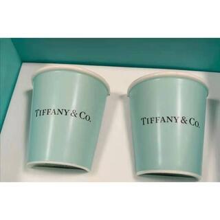 Tiffany & Co. - 【新品未使用品】ティファニー  ボーンチャイナ ペーパー カップ 2個セット