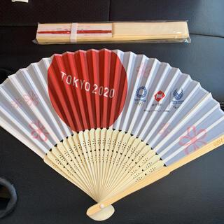 日本生命 東京オリンピック 2020 扇子