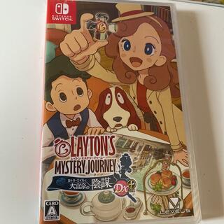 ニンテンドースイッチ(Nintendo Switch)のレイトン ミステリージャーニー カトリーエイルと大富豪の陰謀 DX+ Switc(家庭用ゲームソフト)