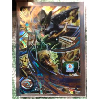 ドラゴンボール - ドラゴンボールヒーローズ セル BM9