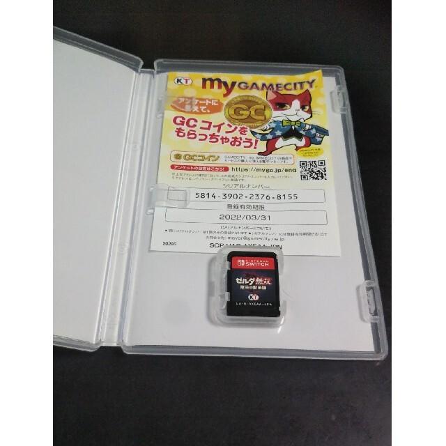 Nintendo Switch(ニンテンドースイッチ)のゼルダ無双 厄災の黙示録 Switch ソフト エンタメ/ホビーのゲームソフト/ゲーム機本体(携帯用ゲームソフト)の商品写真