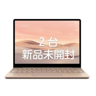 Microsoft - Surface Laptop Go THJ-00045 サンドストーン 2台