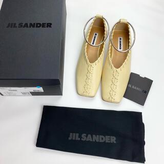 ジルサンダー(Jil Sander)のJlL SANDER バレリーナ 2021SS アイボリー 40 新品未使用(バレエシューズ)