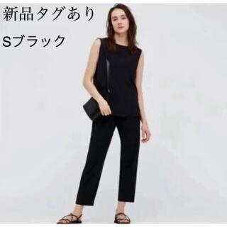 UNIQLO - 【新品】ユニクロ クレープジャージーテパードパンツ/ブラック Sサイズ