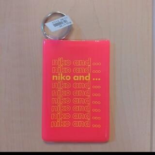 ニコアンド(niko and...)のニコアンド カードホルダー(パスケース/IDカードホルダー)