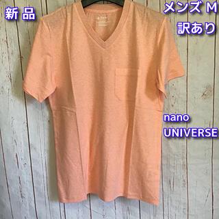 ナノユニバース(nano・universe)のnano BASE ポケット付き Vネック 半袖シャツ M サーモンピンク 訳有(Tシャツ(半袖/袖なし))