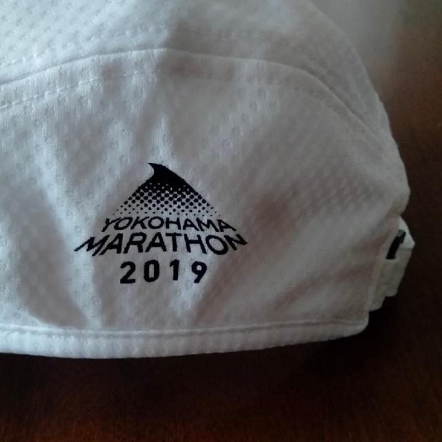 UNDER ARMOUR(アンダーアーマー)の横浜マラソン2019ボランティア UNDER ARMOURキャップ メンズの帽子(キャップ)の商品写真