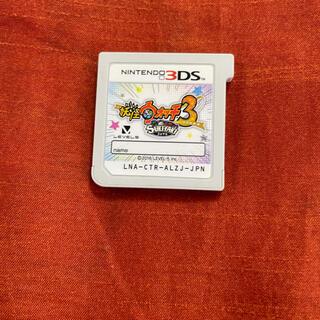 ニンテンドー3DS(ニンテンドー3DS)の妖怪ウォッチ3 スキヤキ 3ds ソフト カセット(携帯用ゲームソフト)