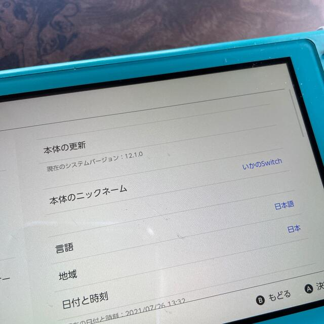 任天堂(ニンテンドウ)のswitch light キズあり エンタメ/ホビーのゲームソフト/ゲーム機本体(携帯用ゲーム機本体)の商品写真