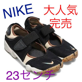 NIKE - NIKE エアリフト 新作 完売 23センチ 人気 スニーカー サンダル