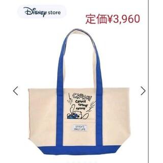 Disney - DISNEY STORE 完売 定価¥3,960 スティッチ トートバッグ