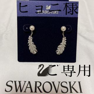 SWAROVSKI - スワロフスキー ナイス ピアス 未使用