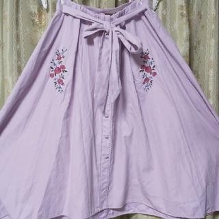 axes femme - axes カラースカート