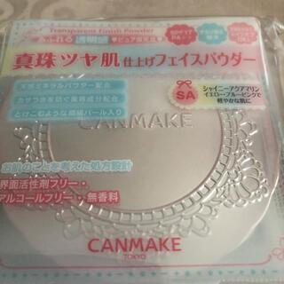 CANMAKE - キャンメイクマシュマロフィニッシュ SA