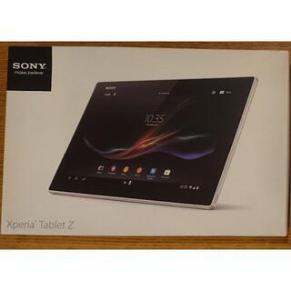 SONY - Xperia Tablet Z SGP312 & クレードル & カバー セット