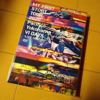 MY FIRST STORY マイファス DVD パシフィコ横浜 新品未開封!