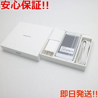 ANDROID - 新品 Rakuten Mini  クールホワイト