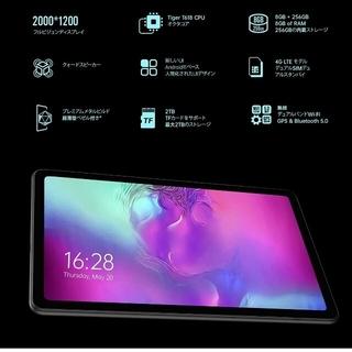 NEWモデルALLDOCUBE iPlay40Pro 10.4インチ タブレット