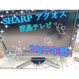 シャープ(SHARP)の【良品】シャープ 液晶テレビ 32型 アクオス 中部関東送料無料(テレビ)