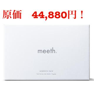 meeth モアリッチパック ×3箱