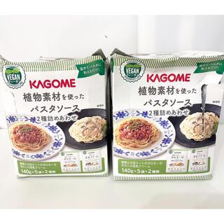 カゴメ(KAGOME)のカゴメ ヴィーガン パスタソース 20個 ボロネーゼ 豆乳クリーム 植物素材(レトルト食品)
