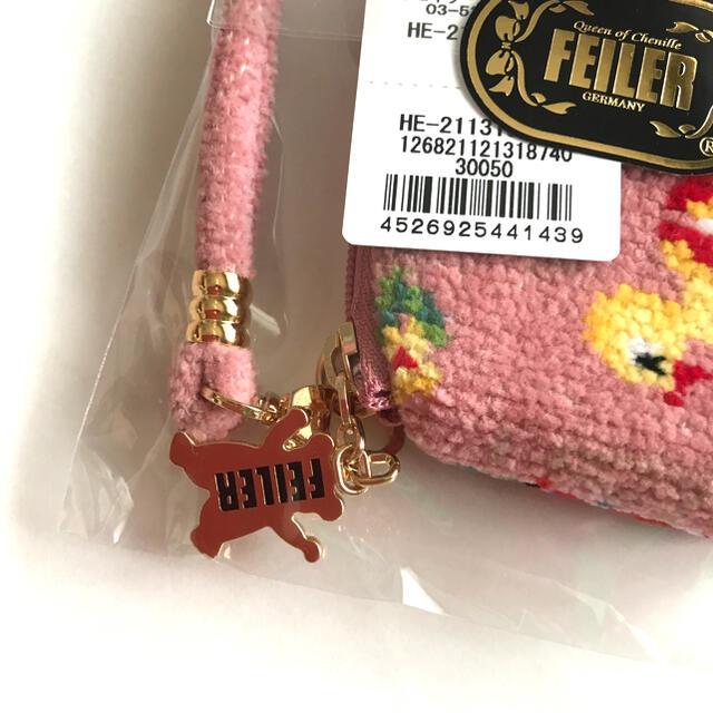 FEILER(フェイラー)のフェイラー ハイジ サイドポーチ ポーチ ミニバック グレースピンク 新色 レディースのファッション小物(ポーチ)の商品写真