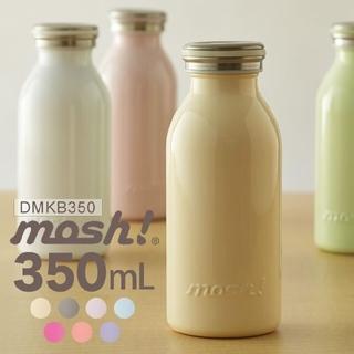 ドウシシャ(ドウシシャ)の新品 ドウシシャ mosh! ステンレスボトル 350ml 水筒 パステルカラー(タンブラー)