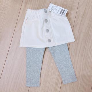 プティマイン(petit main)の新品未使用プティマイン(petit main)ネコポケットスカート付きレギンス(スカート)