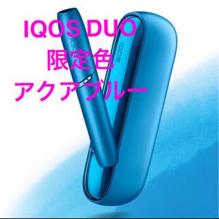 IQOS - 限定色 アクアブルー 凉モデル アイコス3 DUO IQOS 本体 新品 未登録