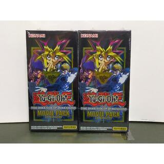 ユウギオウ(遊戯王)の【遊戯王】MOVIE PACK 2BOX(新品未開封)(Box/デッキ/パック)