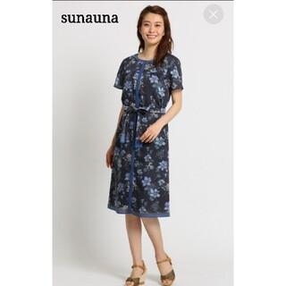 スーナウーナ(SunaUna)の美品♪(34) sunauna ワンピース(ひざ丈ワンピース)