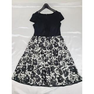 Harrods - 美品♪(1)ハロッズ Harrods ワンピース