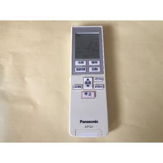 パナソニック(Panasonic)のPanasonic エアコンリモコン A75C3611(エアコン)