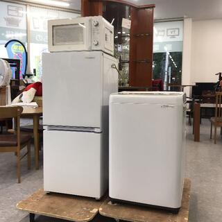 美品高年式 冷蔵庫・洗濯機・電子レンジ・ド 家電 3点セット レンジ