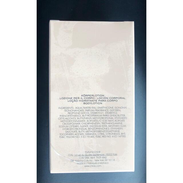Chloe(クロエ)の新品 未開封 クロエ ボディローション 200ml  ボディクリーム コスメ/美容のボディケア(ボディローション/ミルク)の商品写真
