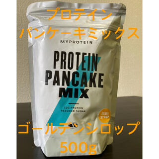 マイプロテイン(MYPROTEIN)のマイプロテイン プロテインパンケーキミックス 500g ゴールデンシロップ味 (プロテイン)