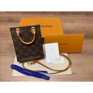 LOUIS VUITTON - Louis Vuitton プティット・サックプラ M69442